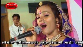 getlinkyoutube.com-Rudo Ne Rupalo Majisha Ro Devaro   II  MAJISH BHJAN  II  Lalita Panwar Pali