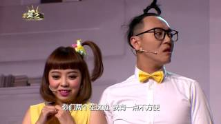 getlinkyoutube.com-【搞笑之王】淘汰赛2 — 屋奇葩人 31-12-2016