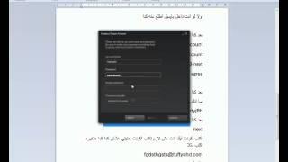 getlinkyoutube.com-حل مشكلة خطا في معرف KONAMI