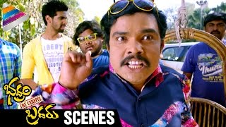 Sampoornesh Babu Comedy Scene   Bhadram Be Careful Brother Comedy Scenes   Telugu Filmnagar