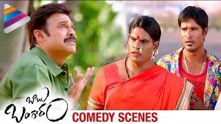 Babu Bangaram Movie Comedy Scenes | Venkatesh | Nayanthara | Maruthi | Latest Telugu Movie