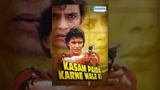 Kasam Paida Karne Wale Ki - Mithun Chakraborty, Smita Patil - Hindi Full Movie -(With Eng Subtitles)