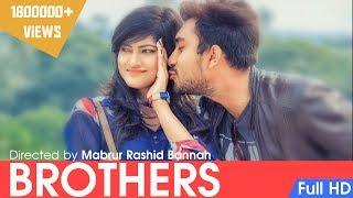 getlinkyoutube.com-Bangla Natok 'BROTHERS' By Mabrur Rashid Bannah | Jovan | Nadia Mim | Shaown