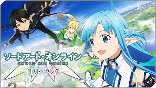 getlinkyoutube.com-Un mundo por explorar! | Sword Art Online Lost Song (PS4 en Español)