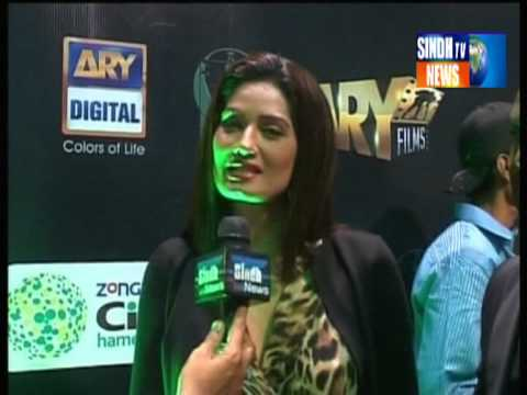 WAAR Movie Premiere and Red Carpet at Atrium Cinemas Karachi   Sindh Tv