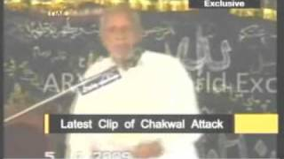 Chakwal ImamBargah 26 Muslims killed in a Pathan Taliban suicide attack