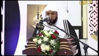 قصيدة قرآنية للشيخ ماهر المعيقلي 1436/7/27هـ