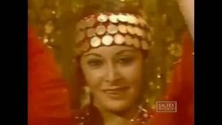 Jamileh - Raghse Irani | جمیله - رقص ایرانی