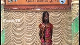Zuerich Sivan Kovil Kalaivani Vizha 2014malar 2