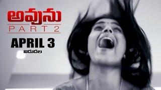 getlinkyoutube.com-Avunu Part 2 Theatrical Trailer | Harshavardhan Rane, Poorna | Directed By Ravi Babu