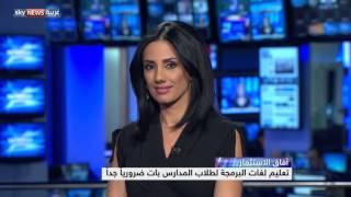 getlinkyoutube.com-تطبيقات عربية تنافس بمسابقة Imagine Cup