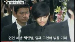 getlinkyoutube.com-[news] bae yong-jun,won-bin, condolence call (배용준-원빈, 조문)