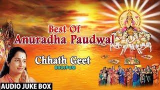 Best of Anuradha Paudwal, Bhojpuri Chhath Geet [Full Audio Songs Juke Box]