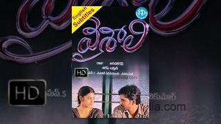 getlinkyoutube.com-Vaishali Telugu Full Movie || Aadhi, Sindhu Menon, Nandhu || Arivazhagan || Thaman