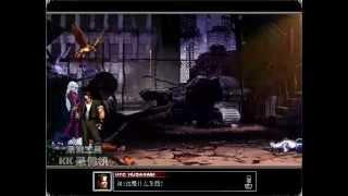 getlinkyoutube.com-拳皇恶魔使者01-05(Kof:Devil Bringer episode01-05)