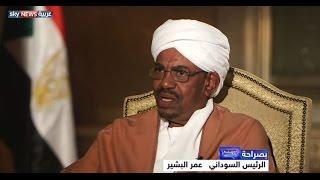 getlinkyoutube.com-بصراحة.. مع الرئيس السوداني عمر البشير