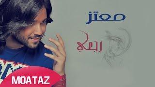 Moataz Abou Zouz - Rej3i (Official Audio) | معتز أبو الزوز - رجعي