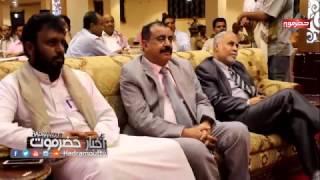 getlinkyoutube.com-#أخبار_حضرموت 14/1/2017