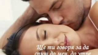 getlinkyoutube.com-Ще ти говоря за любов