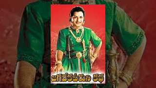 getlinkyoutube.com-Jagadeka Veeruni Katha Full length Telugu Movie || NTR,