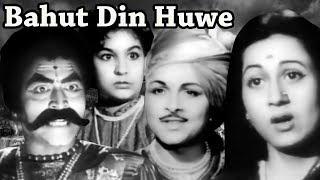 Bahut Din Huwe   Full Movie   Madhubala   Old Hindi Movie width=