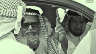 getlinkyoutube.com-شيلة مزاين العجمان / لزعزعو مرزوق