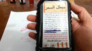 getlinkyoutube.com-العالم الفلكي الشيخ الروحاني الشهير علي الكعبي 009647714480090