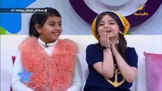 getlinkyoutube.com-فهد يسولف مع الأطفال حول موضوع الاختبارات وماذا يفعلون بعدها؟