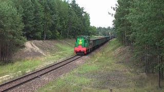 S200-xxx, Jaszczów - Bogdanka.