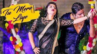 Tu Mere Liye | Sonal Khatri,  Aashu Malik |  Latest Haryanvi Songs Haryanavi 2018 | Dj Songs width=