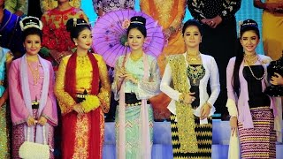 getlinkyoutube.com-Myanmar Traditional Women Dress Show In Yangon