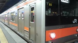 getlinkyoutube.com-武蔵野線205系 府中本町行き 舞浜駅発車