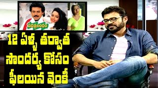 Venkatesh Speaks Up On Soundarya Relation With Him After 12 Years