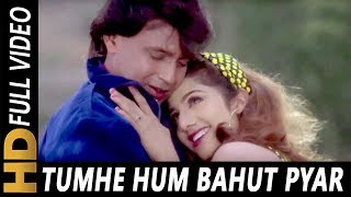 Tumhe Hum Bahut Pyar | Hariharan, Sadhana Sargam | Jallaad HD Songs | Mithun Chakraborty, Rambha