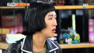 SBS [매직아이] - '대한미.인.국' 그것은 병 중독 overdose?