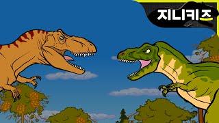 getlinkyoutube.com-기이한 공룡탐험 #4 네메그로사우루스 vs. 말리보사우루스 ★지니키즈 공룡대탐험