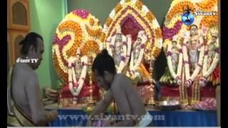சூரிச் அருள்மிகு சிவன் கோவில் கொடியேற்றத்திருவிழா மலர்-அ (19.06.2015)