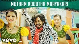 Trisha Illana Nayanthara - Mutham Kodutha Maayakari  Video | G.V. Prakash, Anandhi
