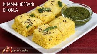 getlinkyoutube.com-Khaman (Besan) Dhokla Recipe by Manjula