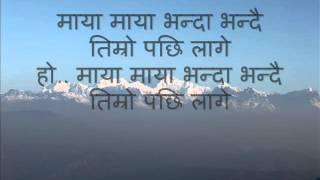 Nepali Karaoke Song Tulsi Aaganma Ropaula