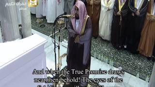 الشيخ عبدالله الجهني يتألق و يترنم بتلاوة محبرة من أواخر سورة الأنبياء
