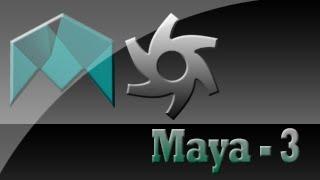getlinkyoutube.com-[Octane Render 2.0 Tutorial] - Maya - Displacement Mappings