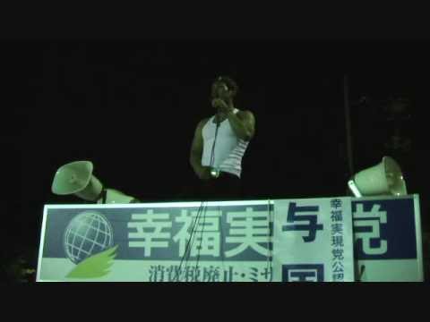 アウトサイダー第七戦【与国秀行】日本の猛者へのメッセージ