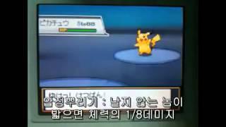 getlinkyoutube.com-포켓몬 렙1짜리로 레드이기기 1