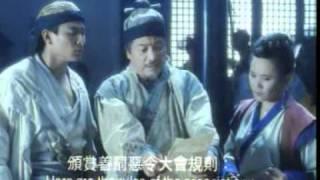 getlinkyoutube.com-เดชเซียวฮื่อยี้ (Part 1/2)