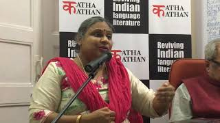 Sanskrit & Telugu Poetry ( Hope) recited by Rekha