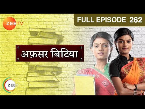 Afsar Bitiya - Watch Full Episode 262 of 20th December 2012