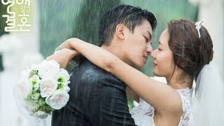 getlinkyoutube.com-BEN – STOP THE LOVE NOW (연애는 이제 그만) HANGUL + ENGSUB + ROM MARRIAGE NOT DATING MV