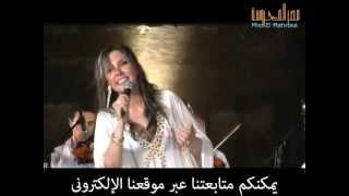 "getlinkyoutube.com-الفنانة نادية مصطفى ""الصلح خير""*"