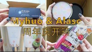 getlinkyoutube.com-【Fiona, J 】Myhuo & Alaso 台湾周年庆开箱